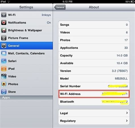 Iphone Ip Address Lookup Find Cell Phone Location With Ip Address