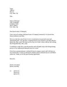 Letter of resignation form more job resignation resignation letter