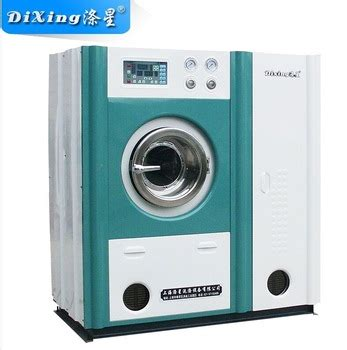buy laundry buy laundry spin drier for laundromat with after sale