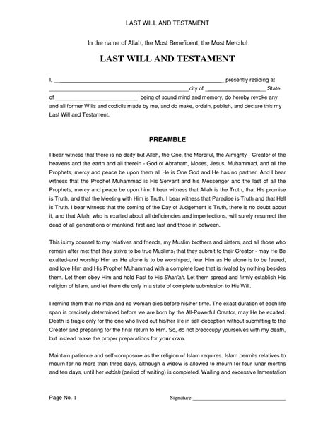 will template simple last will and testament sle free printable