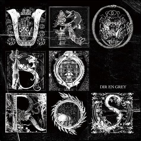 Cd Dir En Grey Cage Limited Edition dir en grey uroboros vinyl lp album at discogs