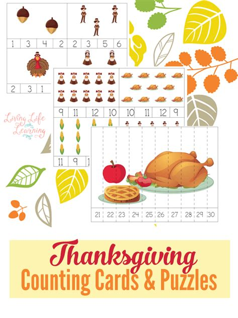 printable thanksgiving cards 2015 free thanksgiving counting cards and puzzles money