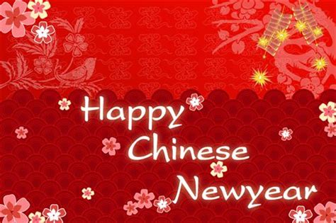 new year 2015 in china iprm wishes happy new year iprm org my