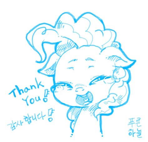 doodle thanks doodle thank you by mrs1989 on deviantart
