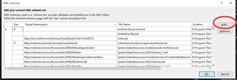 android layout xml xsd xamarin android之布局文件智能提示问题 爱程序网