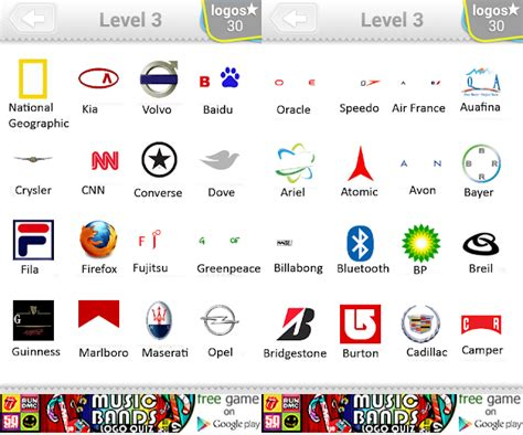Logo Quiz Level 3 Answers by bubble quiz games Answers ... Guess The Brand Level 16