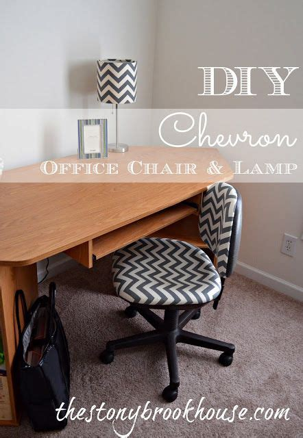 cheap chevron office chair from ugly amazing