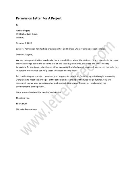 Mba Project Request Letter To A Company by Permission Letter Format For Mba Project Images