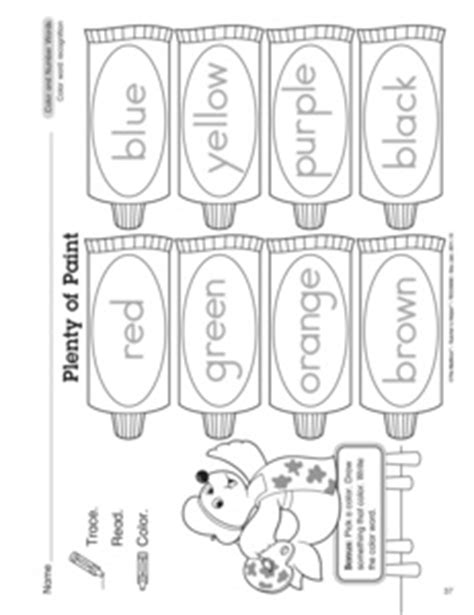 color word recognition worksheets results for color words worksheets guest the mailbox
