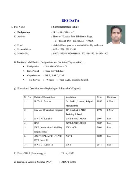 biodata format sle for marriage santosh takale biodata