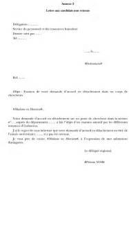 sample cover letter exemple de lettre de titularisation