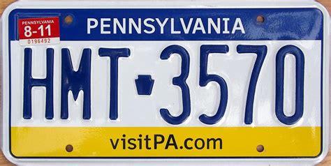 Penndot Vanity Plates by Pennsylvania 5 Y2k