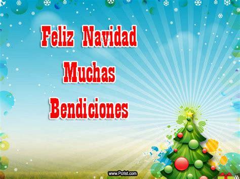 imagenes feliz navidad cristianos imagenes que dicen feliz navidad muchas bendiciones