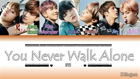 a supplementary story bts easy lyrics bts a supplementary story you never walk alone sub