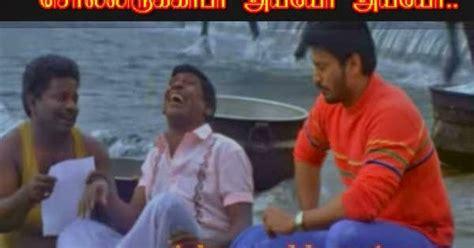 comedy film oscar winners jokes winner movie vadivelu jokes