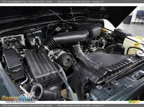 2 5 liter jeep engine 2000 jeep wrangler se 4x4 2 5 liter ohv 8 valve 4 cylinder