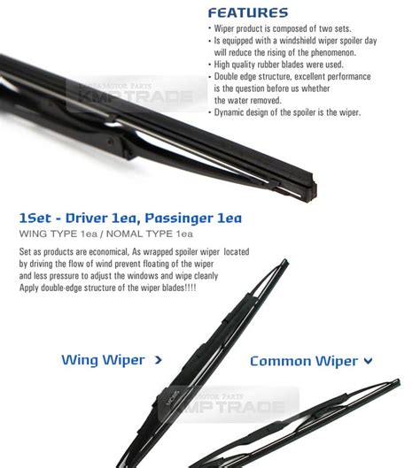 2012 Kia Optima Windshield Wiper Size Oem Wing Windshield Wiper Blades 2ea 24 Quot 18 Quot For Kia
