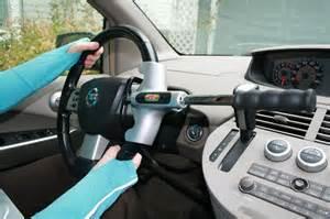 Steering Wheel Car Lock Information And Links For Girlshopes