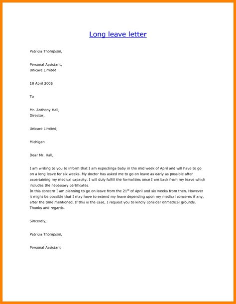 leave application letter company sle leave letter from employer for uk visa images