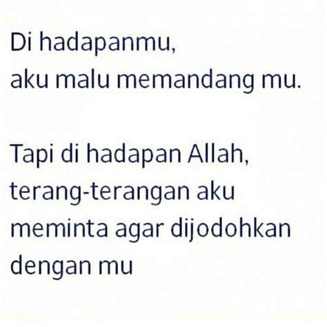 11 gambar dp bbm kata romantis ada yang islami juga loh