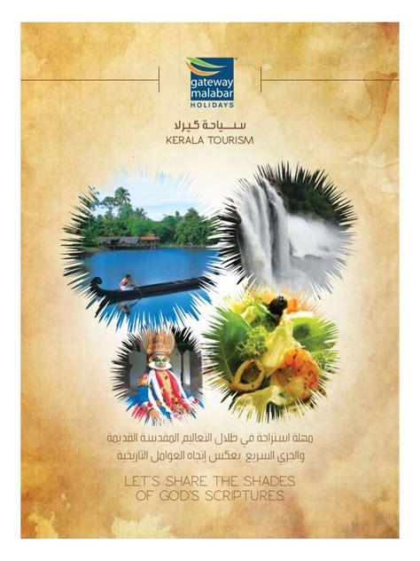 wedding poster design kerala kerala tourism