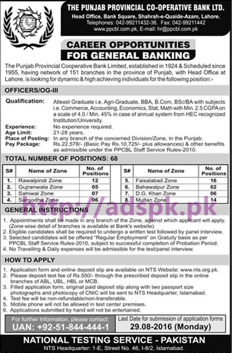 careers at cooperative bank nts new career punjab provincial cooperative bank