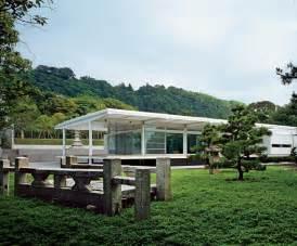 3 Bedroom House Plans One Story Modern Japanese House Design Modern Small House Plans