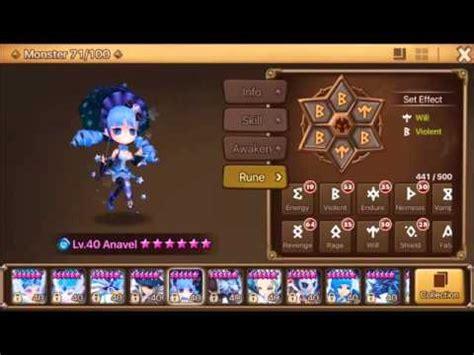 Anavel Top summoners war omg epic comeback anavel in rta doovi