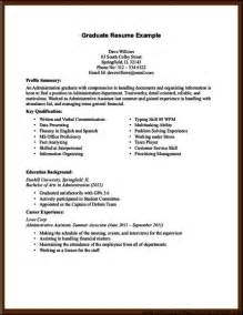 office assistant resume no experience free sles