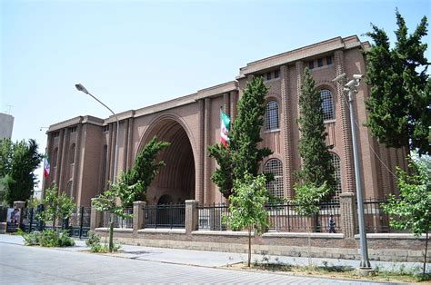 museum of national museum of iran