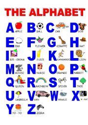 how is the letter j exercises abc 1291
