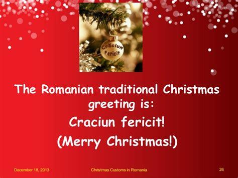 christmas customs inromania