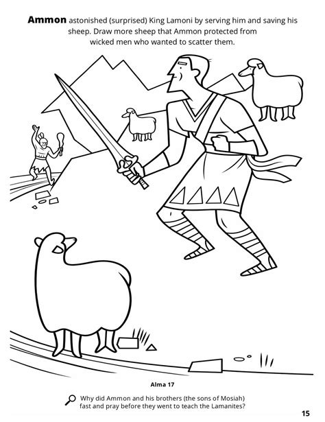 king benjamin coloring page ammon and the king s sheep