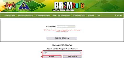 cara memohon brim 2015 online blog ammar www e brim 2015 com my kemaskini brim 2016 online selentang