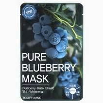 Blueberry Silky Masker Pack Sk7 best makeup hair care skin care sale philippines beautymnl