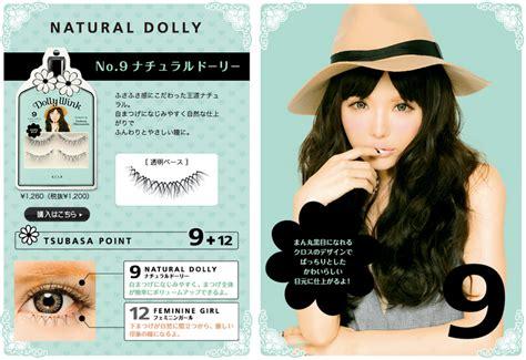 Koji Dolly Wink Otona Eyelash cominica new dolly wink product otona kawaii