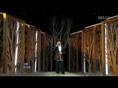 lee seung gi let s break up lee seung gi wedding veil let s break up inkigayo