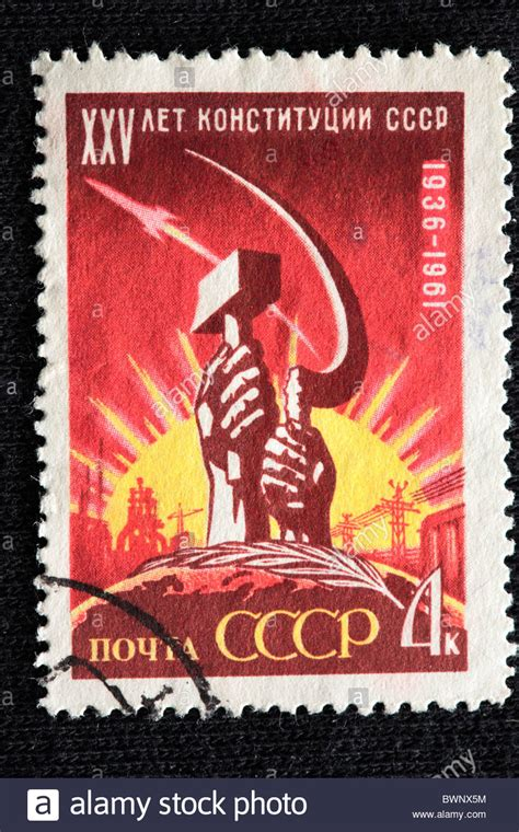 Communist Of The Soviet Union Also Search For 35 Years Of Soviet Constitution Postage St Ussr 1961