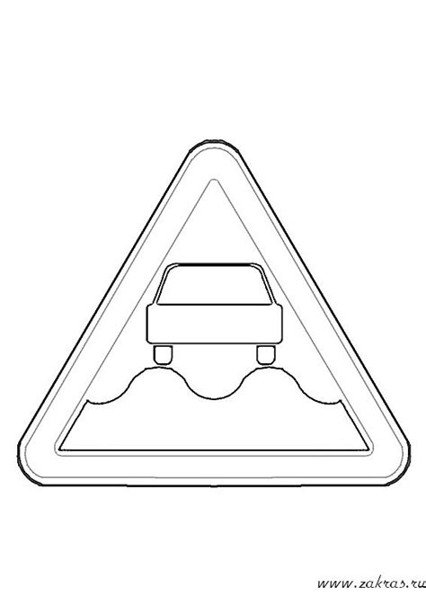 road signs printable coloring pages coloring pages