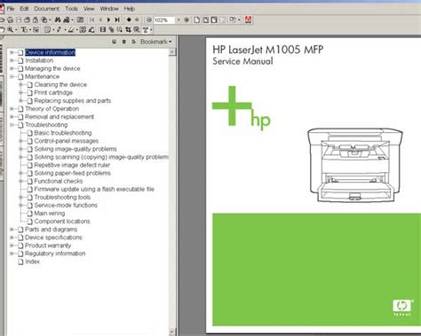 Windows And Android Free Downloads Hp Laserjet M1005