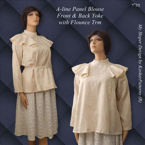 Blouse Simply Line modest sewing pattern software tznius clothing