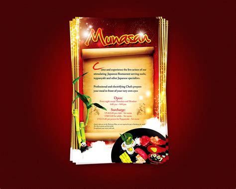 design flyer for restaurant munasan restaurant flyer by artofmarc on deviantart