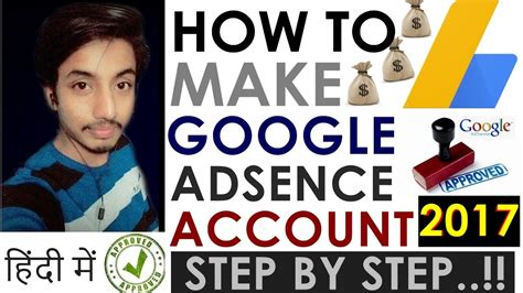 google adsense tutorial step by step 1510782749 maxresdefault jpg course learn by watching