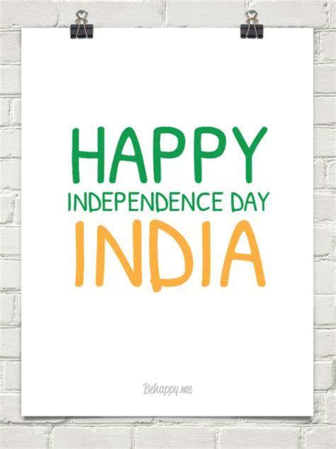 S Day On Which Date In India Happy Independence Day India 54988 Behappy Me