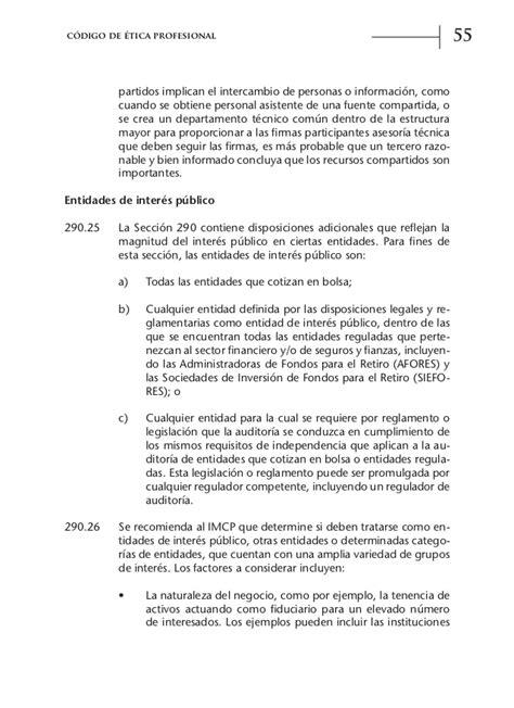codigo de etica profesional imcp codigo de etica profesional imcp