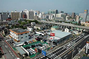 Toyota City Japan Photo Toyota 豊田 Japanese City
