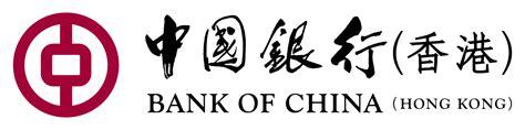 bank of china careers uk file bank of china logo svg wikimedia commons
