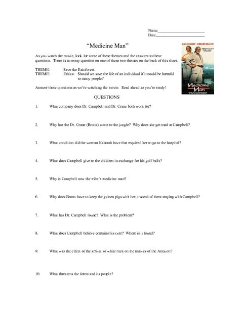 film quiz worksheet search results for 7th grade worksheet calendar 2015