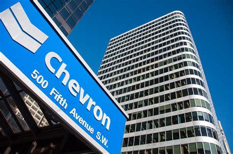 Chevron Finance Mba Development Program Salary by Chevron Finance Development Program Salary
