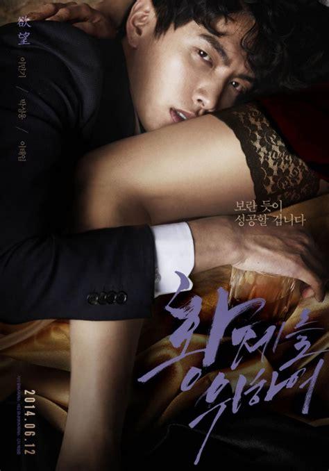 The Miracle Season Izle Min Ki 187 Dramabeans Korean Drama Episode Recaps